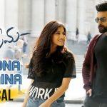 Sunona Sunaina Full Video Song HD 1080P | Tholi Prema Telugu Movie Tholi Prema Video Songs | Varun Tej, Rashi Khanna | Thaman S