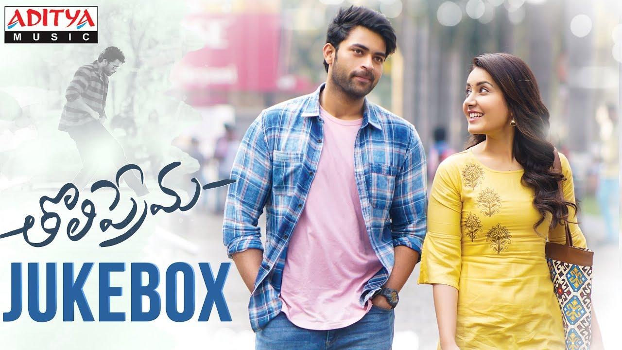 Telugu new movies Mp4 HD Download