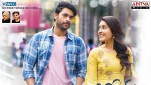 Varun Tej Tholi Prema Movie First Look ULTRA HD Posters WallPapers | Rashi Khanna