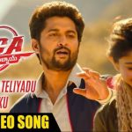 Yemaindho Teliyadu Naaku Full Video Song HD 1080P | MCA Middle Class Abbayi Telugu Movie MCA Middle Class Abbayi Video Songs | Nani, Sai Pallavi | Devi Sri Prasad