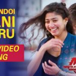 Yevandoi Nani Garu Full Video Song HD 1080P | MCA Middle Class Abbayi Telugu Movie MCA Middle Class Abbayi Video Songs | Nani, Sai Pallavi | Devi Sri Prasad