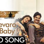 AB Yevaro Nee Baby Full Video Song HD 1080P | Agnathavasi Telugu Movie Agnyaathavaasi Video Songs | Pawan Kalyan, Keerthy Suresh, Anu Emmanuel | Anirudh Ravichander
