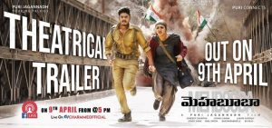 Akash Puri Mehbooba Telugu Movie First Look ULTRA HD Posters WallPapers | Neha Shetty