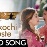 Baitikochi Chuste Full Video Song HD 1080P | Agnathavasi Telugu Movie Agnyaathavaasi Video Songs | Pawan Kalyan, Keerthy Suresh, Anu Emmanuel | Anirudh