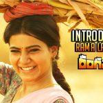 Introducing Samantha as Rama Lakshmi   Rangasthalam Latest Official TEASER HD 1080P   Rangasthalam Telugu Movie Trailers, Teasers   Ram Charan, Samantha Akkineni   Devi Sri Prasad