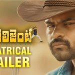 Inttelligent Official Theatrical Trailer HD 1080P   Intelligent Telugu Movie Trailers   Sai Dharam Tej, Lavanya Tripathi   Thaman S