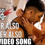 Lover Also Fighter Also Full Video Song HD 1080P – Naa Peru Surya Naa illu India Telugu Movie Naa Peru Surya Naa illu India Video Songs – Allu Arjun, Anu Emmanuel – Vishal–Shekhar