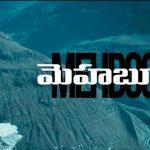 MEHBOOBA Official Telugu Movie TEASER HD 1080P | MEHBOOBA Telugu Movie Trailers, Teasers | Akash Puri, Neha Shetty | Puri Jagannath