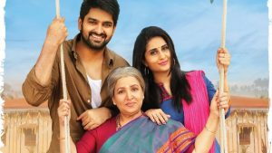 Naga Shourya Ammammagarillu Movie First Look ULTRA HD Posters WallPapers | Shamili