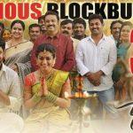 Naga Shourya Chalo Movie First Look ULTRA HD Posters WallPapers | Rashmika Mandanna