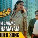 Priyam Jagame Anandhamayam Full Video Song HD 1080P   Jai Simha Telugu Movie Jai Simha Video Songs   Balakrishna, Nayanthara   Chirantan Bhatt