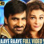 Raaye Raaye Full Video Song HD 1080P | Touch Chesi Chudu Telugu Movie Touch Chesi Chudu Video Songs | Ravi Teja, Raashi Khanna, Seerat Kapoor | JAM8