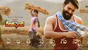 Ram Charan Rangasthalam 1985 Movie First Look ULTRA HD Posters WallPapers | Samantha Akkineni