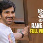 Rang Barse Full Video Song HD 1080P | Touch Chesi Chudu Telugu Movie Touch Chesi Chudu Video Songs | Ravi Teja, Raashi Khanna, Seerat Kapoor | JAM8