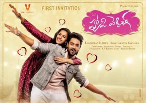 Sumanth Ashwin Happy Wedding Movie First Look ULTRA HD Posters WallPapers | Niharika Konidela