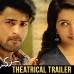 Tholi Prema Official Theatrical Trailer HD 1080P | Tholi Prema Telugu Movie Trailers | Varun Tej, Rashi Khanna | Thaman S