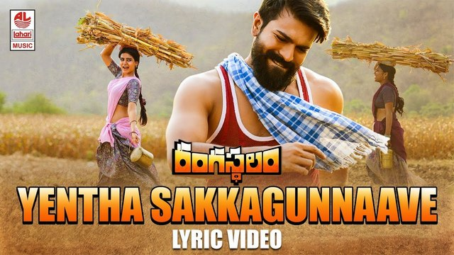 Yentha Sakkagunnave Full Video Song Hd 1080p