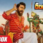 Aa Gattununtaava Full Video Song HD 1080P | Rangasthalam Telugu Movie Rangasthalam Video Songs | Ram Charan Tej, Samantha Akkineni | Devi Sri Prasad