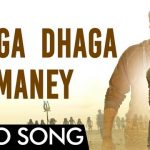 Dhaga Dhaga Maney Full Video Song HD 1080P | Agnathavasi Telugu Movie Agnyaathavaasi Video Songs | Pawan Kalyan, Keerthy Suresh, Anu Emmanuel | Anirudh Ravichander