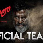 Kaala Telugu Movie – Official Teaser 1080P HD – Kaala Movie Teasers – Rajinikanth