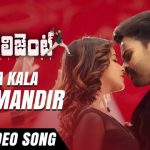Kala Kala Kalamandir Full Video Song HD 1080P | Inttelligent Telugu Movie Intelligent Video Songs | Sai Dharam Tej, Lavanya Tripathi | Thaman S