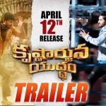 Krishnarjuna Yuddham Official Theatrical Trailer HD 1080P | Krishnarjuna Yuddham Telugu Movie Trailers | Nani, Anupama Parameswaran, Rukshar Dhillon | Hiphop Tamizha, Merlapaka Gandhi