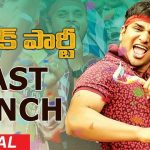 Last Bench Full Video Song HD 1080P | Kirrak Party Telugu Movie Kirrak Party Video Songs | Nikhil Siddharth, Samyuktha Hegde, Simran Pareenja | B. Ajaneesh Lokanath
