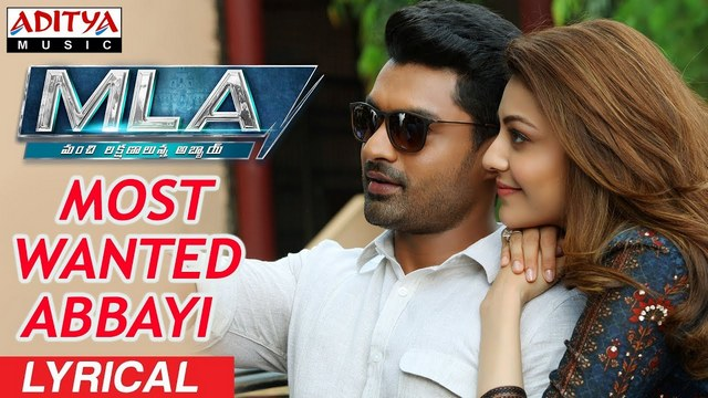 Most Wanted Abbayi Full Video Song Hd 1080p Manchi