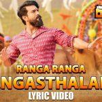 Ranga Ranga Rangasthalaana Full Video Song HD 1080P | Rangasthalam Telugu Movie Rangasthalam Video Songs | Ram Charan Tej, Samantha Akkineni | Devi Sri Prasad