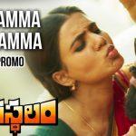 Rangamma Mangamma Full Video Song HD 1080P   Rangasthalam Telugu Movie Rangasthalam Video Songs   Ram Charan Tej, Samantha Akkineni   Devi Sri Prasad