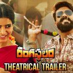 Rangasthalam Official Theatrical Trailer HD 1080P | Rangasthalam Telugu Movie Trailers | Ram Charan, Samantha Akkineni | Devi Sri Prasad, B Sukumar
