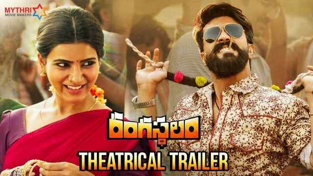 Mirchi Movie Theatrical Trailer: Rangasthalam Official Theatrical Trailer HD 1080P