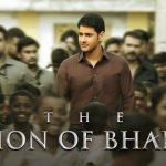 The Vision of Bharat | Bharat Ane Nenu Official Teaser 1080P HD | Mahesh Babu, Kiara Advani | Siva Koratala