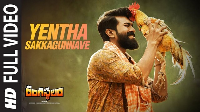 1920x1080 Hd Video Songs Free Download Telugu: Yentha Sakkagunnave Full Video Song HD 1080P