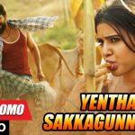 Yentha Sakkagunnave Full Video Song HD 1080P   Rangasthalam Telugu Movie Rangasthalam Video Songs   Ram Charan Tej, Samantha Akkineni   Devi Sri Prasad