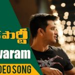 Guruvaram Full Video Song HD 1080P | Kirrak Party Telugu Movie Kirrak Party Video Songs | Nikhil Siddharth, Samyuktha Hegde, Simran Pareenja | B. Ajaneesh Lokanath