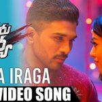 Iraga Iraga Full Video Song HD 1080P   Naa Peru Surya Naa illu India Telugu Movie Naa Peru Surya Naa illu India Video Songs   Allu Arjun, Anu Emmanuel   Vishal–Shekhar