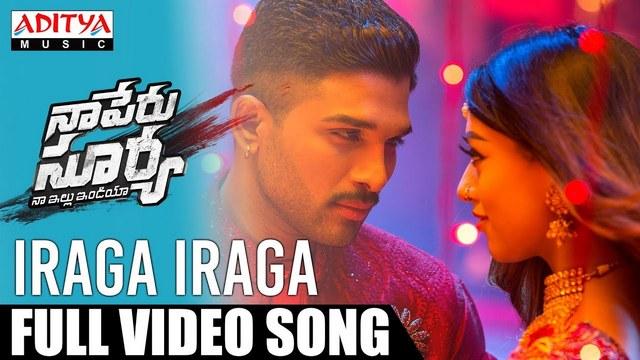 naa peru surya nile india video songs