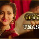 Mahanati Official TEASER HD 1080P | Mahanati Telugu Movie Teasers | Keerthy Suresh, Samantha Akkineni, Dulquer Salmaan, Vijay Devarakonda | Nag Ashwin