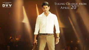 Mahesh Babu Bharath Ane Nenu Movie ULTRA HD Posters | Bharat Ane Nenu First Look WallPapers | Kiara Advani