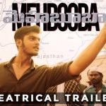 Mehbooba Official Theatrical Trailer HD 1080P | Mehbooba Telugu Movie Trailers | Akash Puri, Neha Shetty | Sandeep Chowta, Puri Jagannadh