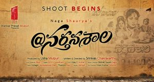 Naga Shourya Nartanasala Movie First Look ULTRA HD Posters WallPapers