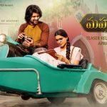 Samantha Akkineni Keerthy Suresh Mahanati Movie First Look ULTRA HD Posters WallPapers | Vijay Devarakonda, Dulquer Salmaan