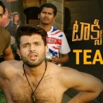 Taxiwaala Official TEASER HD 1080P | Taxiwala Telugu Movie Teasers | Vijay Deverakonda, Priyanka Jawalkar, Malavika Nair | Rahul Sankrityan