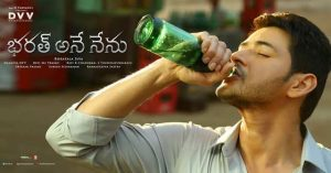 Tollywood Top 10 Movies 1st Day Collections Shares   Bharat Ane Nenu First day 1st Day Collections Bharat Ane Nenu Shares