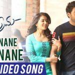 Vinnane Vinnane Full Video Song HD 1080P | Tholi Prema Telugu Movie Tholi Prema Video Songs | Varun Tej, Rashi Khanna | Thaman S