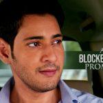 Bharat Ane Nenu – A Blockbuster Promise Promo – Mahesh Babu, Kiara Advani Siva Koratala, Devi Sri Prasad
