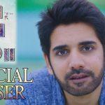 Chi La Sow Official Theatrical Teaser HD 1080P   Chi La Sow Telugu Movie Teasers   Sushanth, Ruhani Sharma   Rahul Ravindran