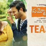 Sammohanam Official TEASER HD 1080P | Sammohanam Telugu Movie Teasers | Sudheer Babu, Aditi Rao Hydari | Mohanakrishna Indraganti