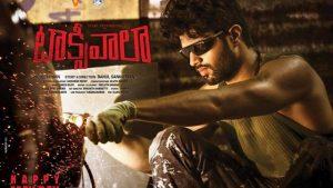 Vijay Deverakonda Taxiwala Movie First Look ULTRA HD Posters WallPapers | Priyanka Jawalkar
